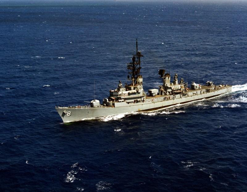 Guided missile destroyer USS Lynde McCormick (DDG 8)