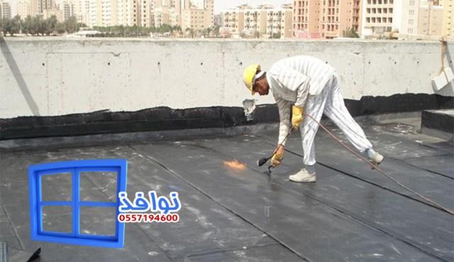 شركة عزل اسطح وخزانات بالدمام