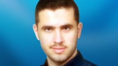 الشهيد القسامي محمد البسطامي