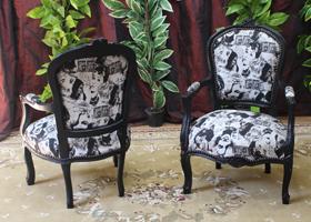 fauteuils cabriolet style louis xv de