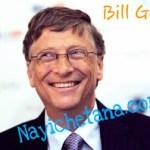बिल गेट्स के 20 सर्वश्रेष्ठ विचार
