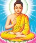 Lord Goutam Buddha Quotes भगवान गौतम बुद्ध के अनमोल विचार