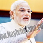 नरेन्द्र मोदी के प्रेरणादायक विचार Narendra Modi Quotes in hindi