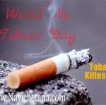 तम्बाकू पर 21 सर्वश्रेष्ठ विचार Tobacco Quotes in Hindi