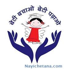 बेटी बचाओ पर 35 सर्वश्रेष्ठ नारे Save Girl Child Slogans In Hindi