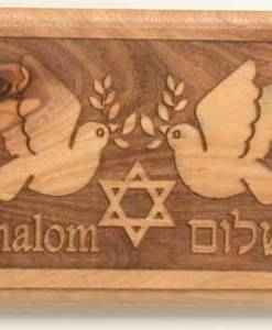 Nazareth Secret Shalom Olive wood