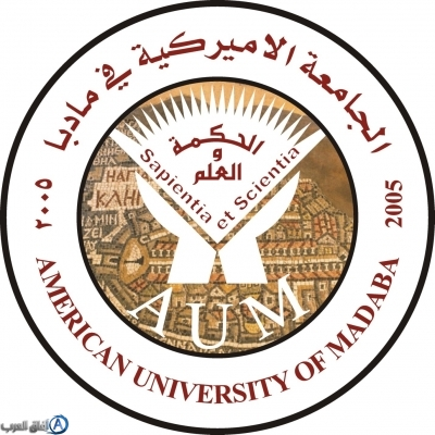american-university-of-madaba-logo