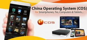 chinese-operating-system-650x301