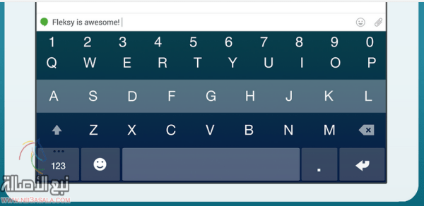 keyboard android type faster