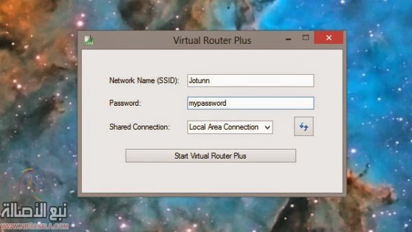 VirtualRouter Plus