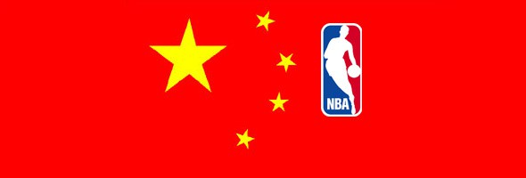 NBA-china