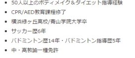 2016-05-09_17h25_28
