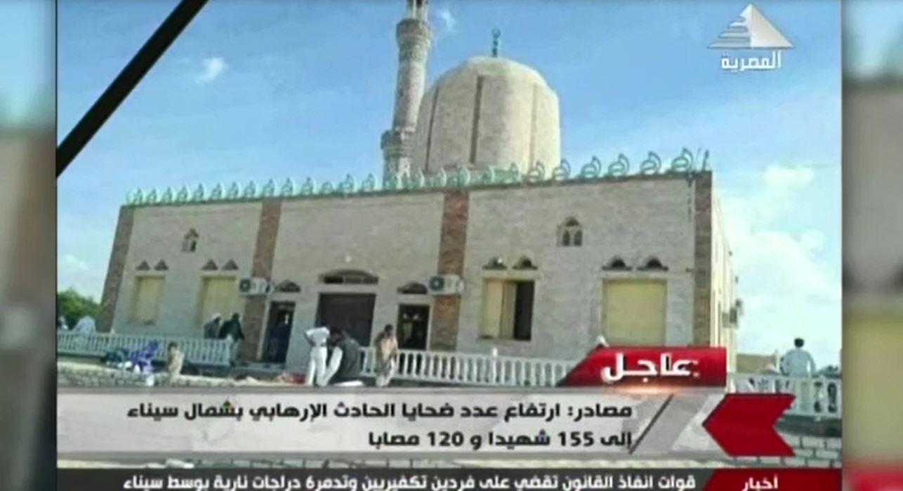 mosqueattack_367730