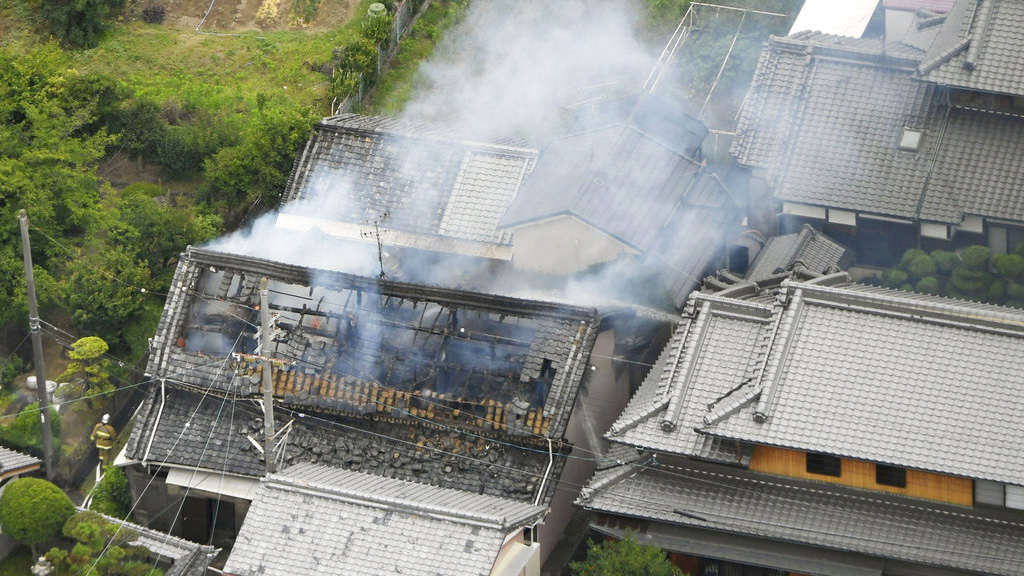 Japan Earthquake_1529287988085