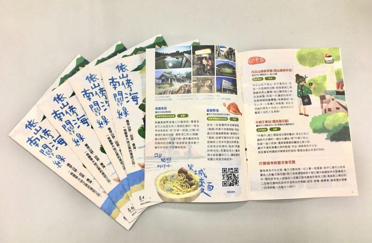 疫情警戒調降為二級  觀旅局推依山傍海南關線 探索臺南86線的慢旅步調