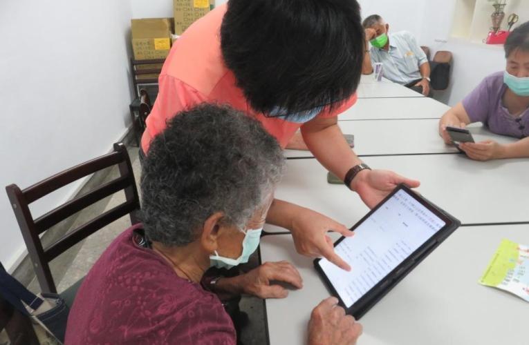 善用資訊工具 提升長者健康識能好easy!