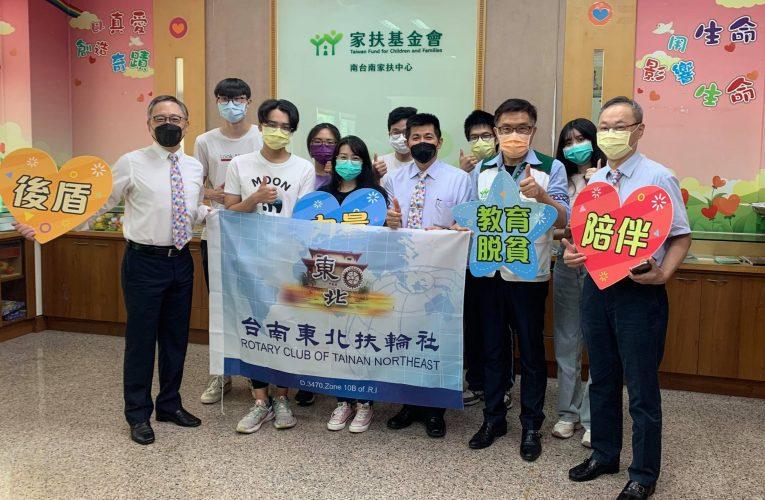 台南東北扶輪社助就學 孩子放心上學去