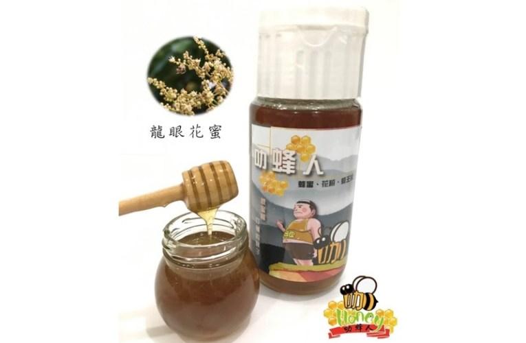 叻蜂人陳世欽傳承養蜂職志 取得產銷履歷驗證