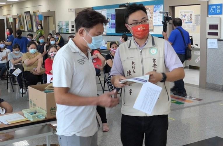 吉安醫療社團法人執行長陳皇宇宣佈投入台南市下屆市議員選戰