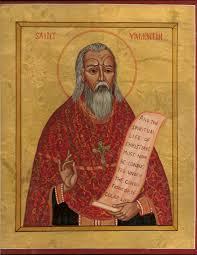 Valentijnsdag: een korte geschiedenis