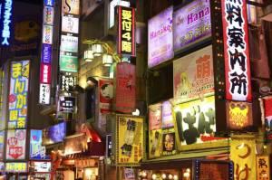 Steeds meer vrouwen van middelbare leeftijd in de Japanse prostitutite
