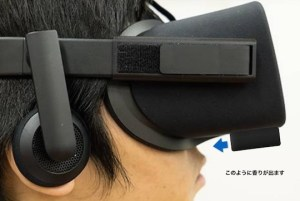 Virtual Reality porno nog echter met geur
