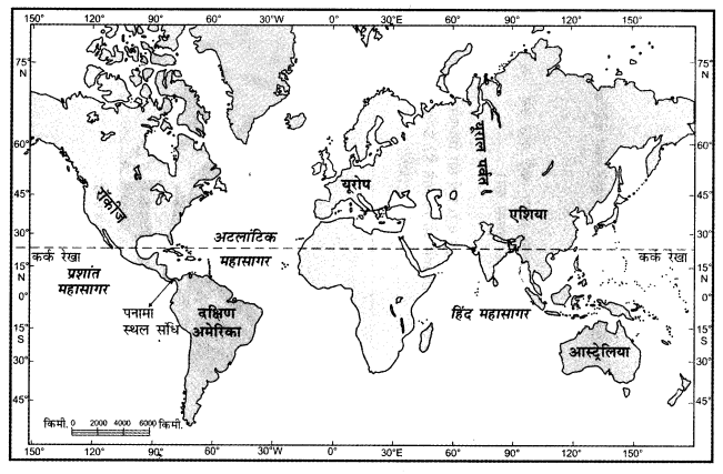 NCERT Solutions for Class 6 Social Science Geography Chapter 5 (Hindi Medium) 2
