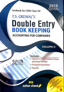 TS Grewal Class 12 Volume 2