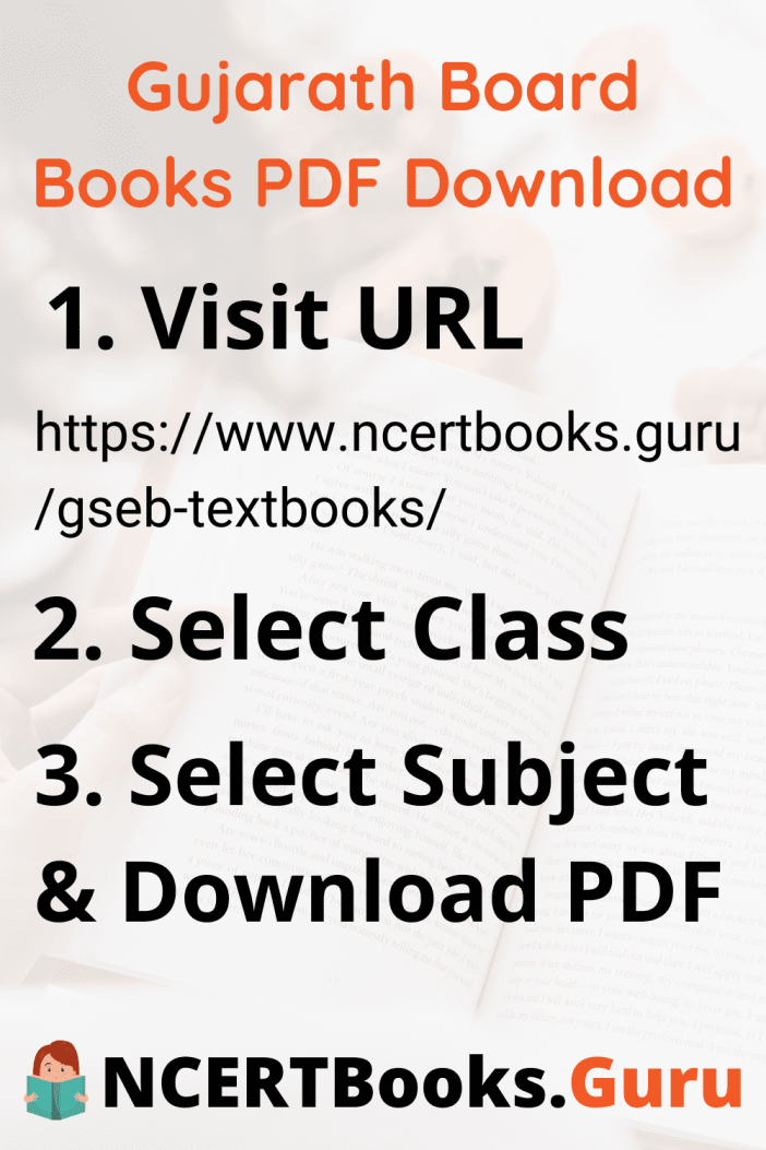 Gujarath Board Books PDF Download