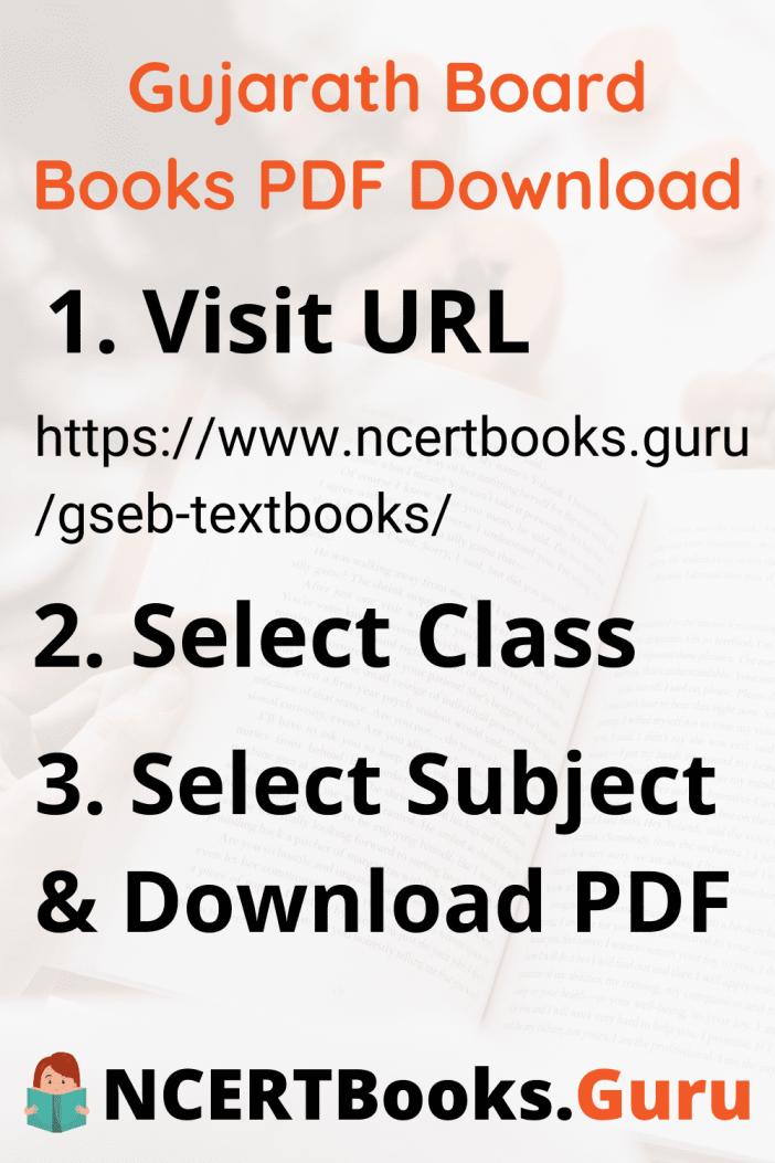 Gujarath Board Books PDF Download