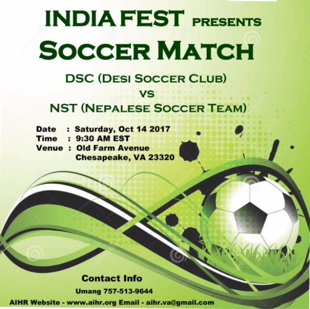 Soccer-Match-2017