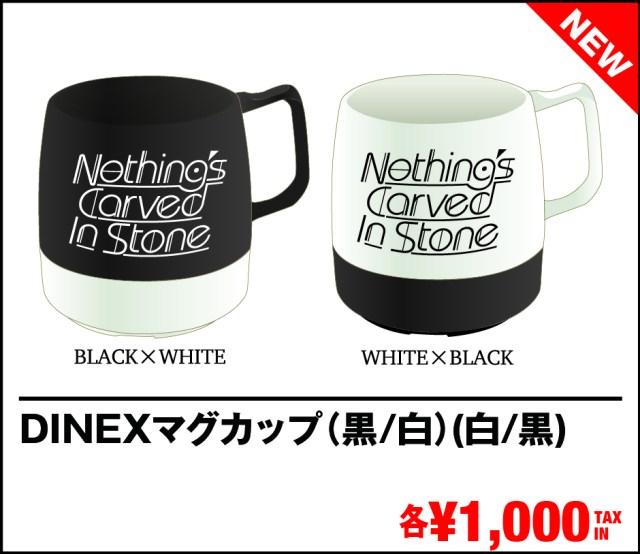 ncis_1115ex_web_pre04-04