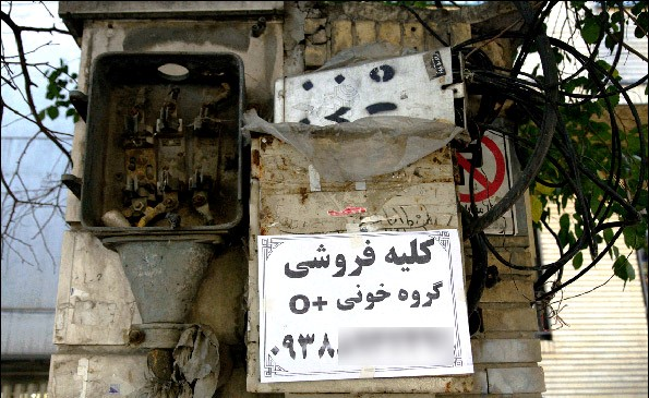 Kidney for sale sign in Iran