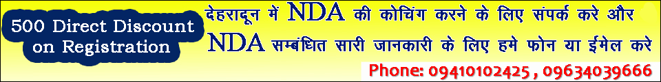 Join-NDA-Coaching-Dehradun