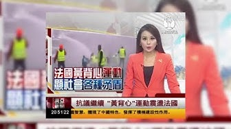 Les gilets jaunes ont fait le tour du monde... et voici comment les médias étrangers en parlent