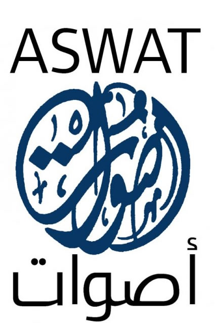 Aswat intiative is am awsome place for activist to get more about digital security and acitvism