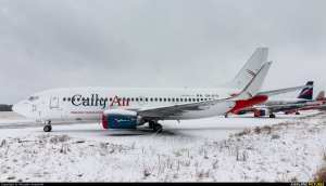 Cross River govt finally takes delivery of 'Cally Air' as aircraft touch down Calabar