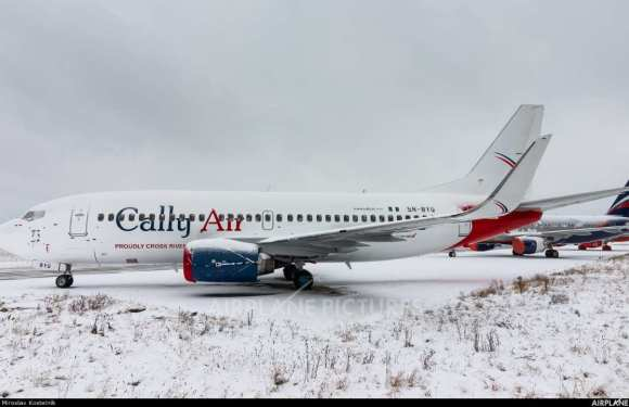 Cross River govt finally takes delivery of 'Cally Air' as aircraft touch down Calabar (Video)