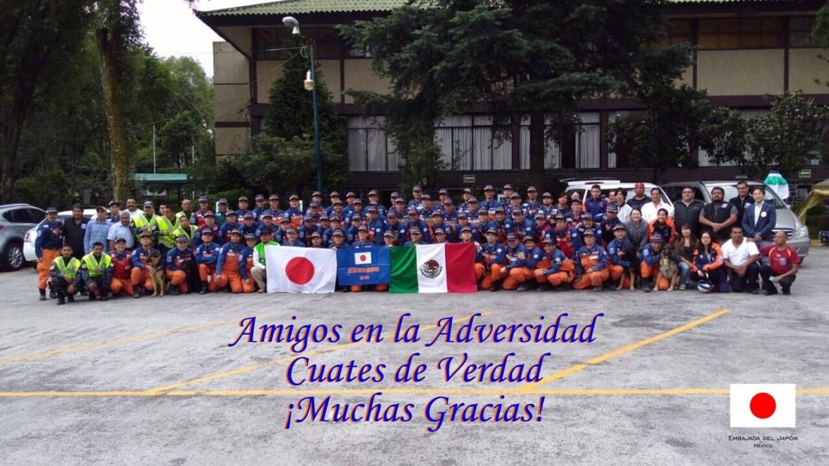 メキシコ地震における日本の国際緊急援助隊(救助チーム)派遣と帰国