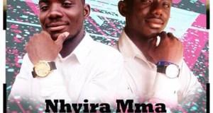 Nhyira Maa - Gye Me