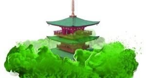 Joey B – Green Tea ft. Medikal (Inside Darryl)(Prod by NOVA)
