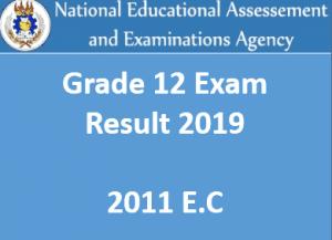 NEAEA Grade 12 Result 2019 Re Check/Complaint Form - MySchooleth