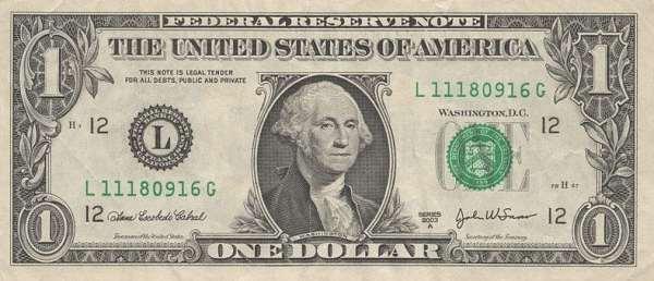 DollarBill copy