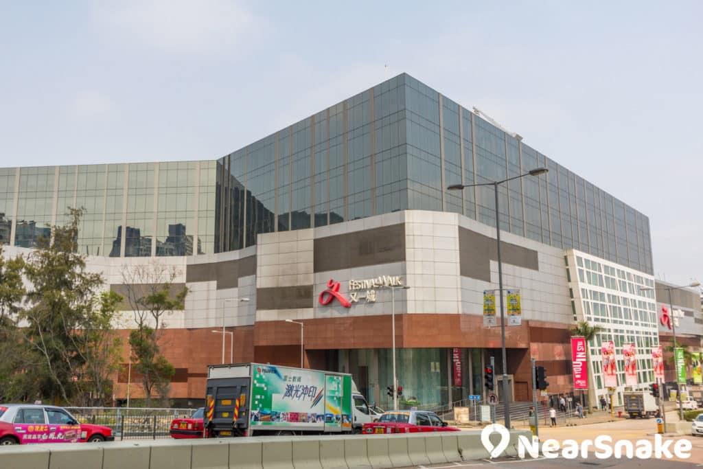 又一城商場:九龍塘中高檔次商場 溜冰場戲院美食廣場  NearSnake.com