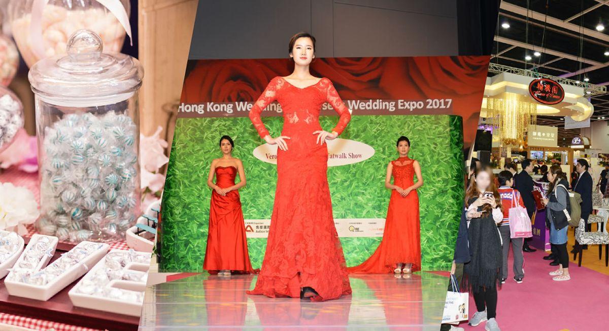 香港婚展2018:香港婚紗暨結婚用品博覽|中港臺韓日500個婚嫁品牌雲集|婚紗展2018|NearSnake.com