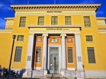 Εγκαίνια έκθεσης για τον Ξενοφώντα Ζολώτα στο Κατάστημα Σάμου της Τράπεζας της Ελλάδος