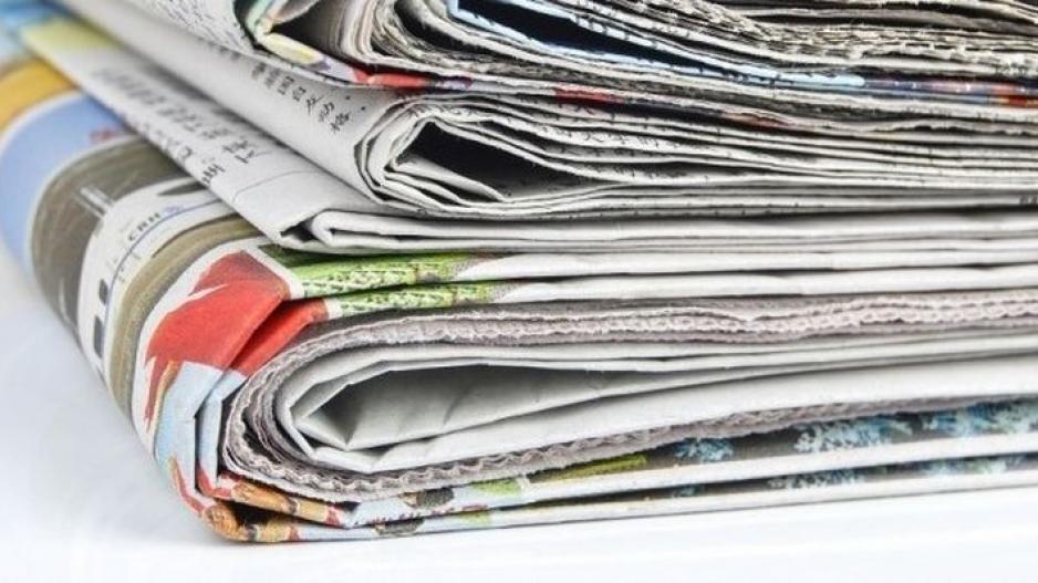 Τα πρωτοσέλιδα των εφημερίδων της Παρασκευής 14 Φεβρουαρίου 2020