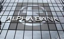 Alpha Bank: Λόγω τεχνικών θεμάτων, πελάτες έχουν λάβει SMS για παλαιότερες συναλλαγές – Να τα αγνοούν