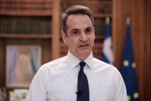 K.  Μητσοτάκης: Η Ελλάδα σήμερα ατενίζει το μέλλον με αυτοπεποίθηση και τον κόσμο κατάματα