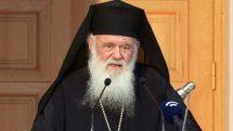 Τα πρωτόκολλα που ισχύουν για κάθε ασθενή ίσχυσαν και στον Αρχιεπίσκοπο